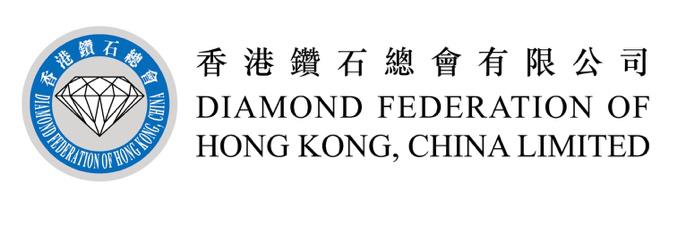 香港钻石总会标志